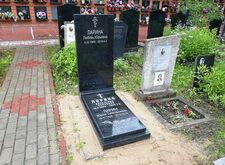 Надгробные памятники для родителей южно сахалинск памятник черный тюльпан в пятигорске